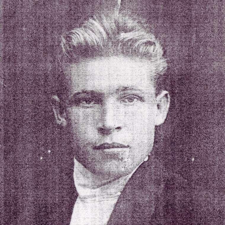 Дудлин Алексей Иванович