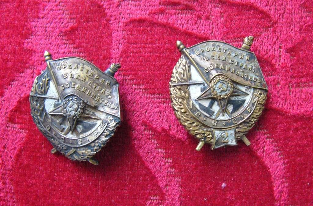 Боевые ордена капитана Немятого