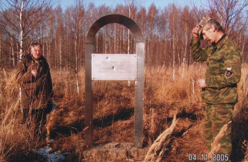 Памятник на месте школы