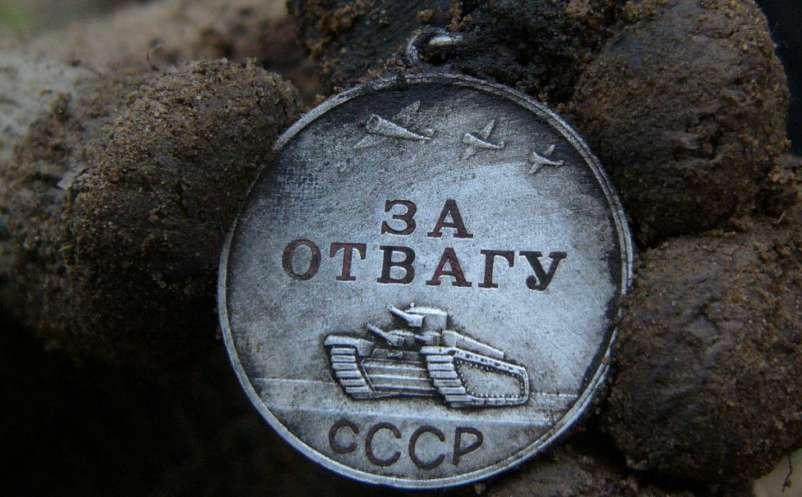 медаль за отвагу сержанта михайлова