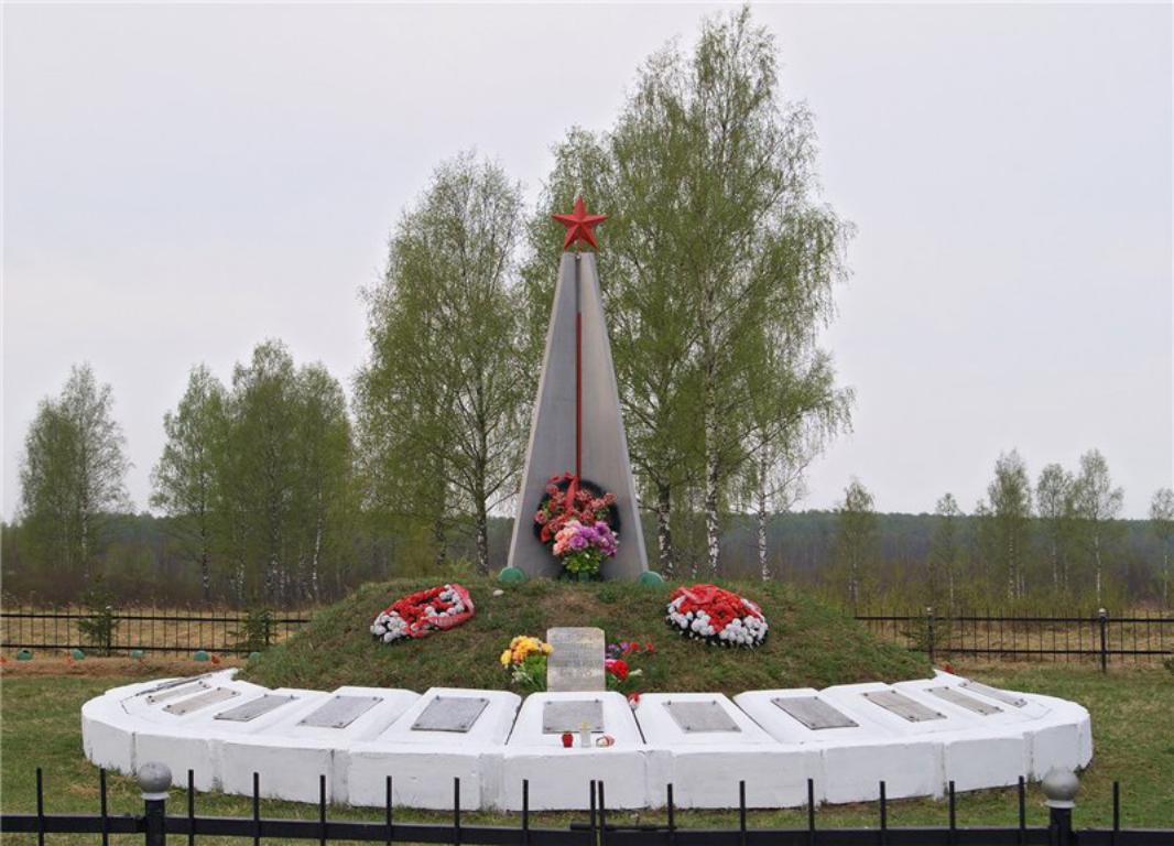 Братская могила советских воинов у деревни Рыльково Гагаринского района Смоленской области